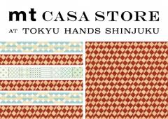 mt CASA STORE at TOKYU HANDS SHINJUKU