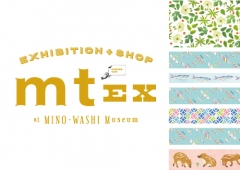 mt ex at MINO-WASHI Museum