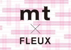 mt x Fleux 開催のお知らせ