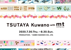 ◎TSUTAYA Kuwano with mt