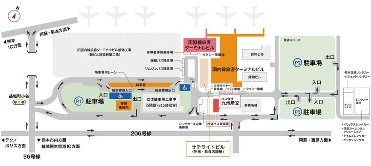 熊本空港バス乗り場画像.jpg