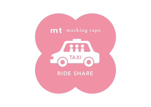 rideshareマーク02.jpg