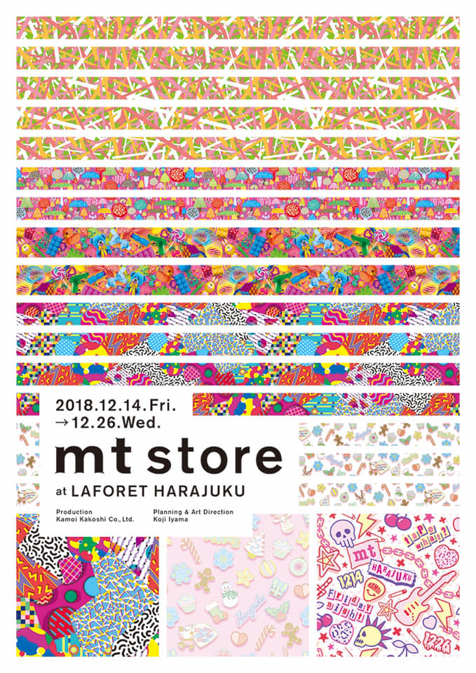 mt store at LAFORET HARAJUKU 開催のお知らせ