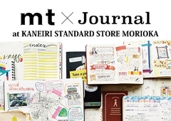 ◎mt×Journal at KANEIRI STANDARD STORE MORIOKA開催のお知らせ