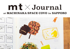 ◎mt×Journal at MACHINAKA SPACE COVO in SAPPORO開催のお知らせ