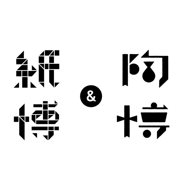 紙博オンライン202102_詳細.jpg