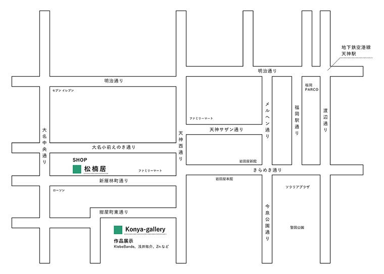 紺屋地図02.jpg