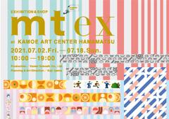 ◎mt ex at KAMOE ART CENTER HAMAMATSU開催のお知らせ