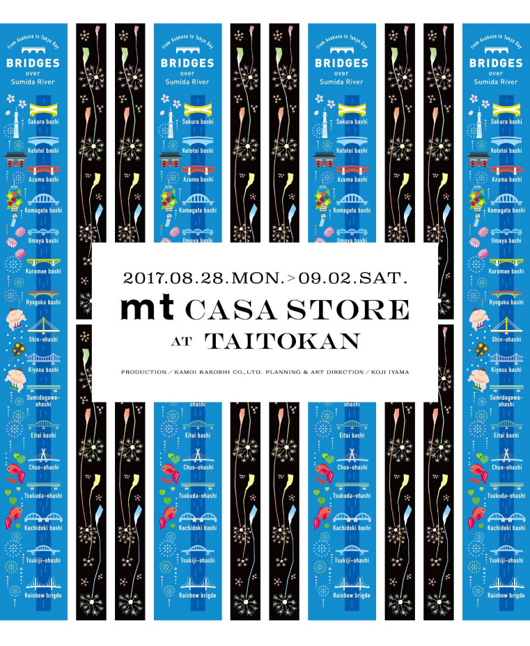 【続報】mt CASA STORE AT TAITOKAN