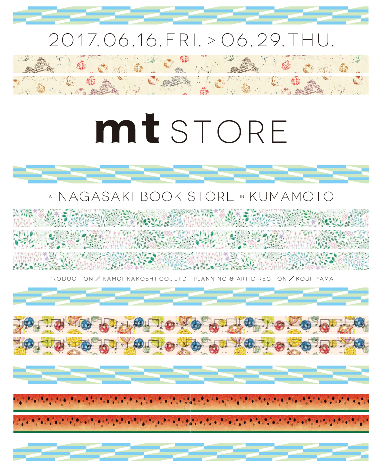 mt STORE at NAGASAKI BOOK STORE in KUMAMOTO