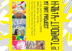 mt art project at 3331 ARTS CHIYODA in TOKYO 開催のお知らせ(開催日程変更)