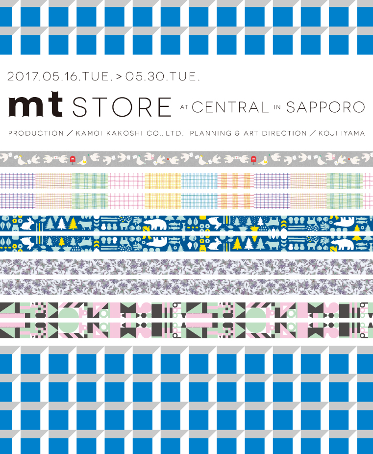 mt store at CENTRAL in SAPPORO