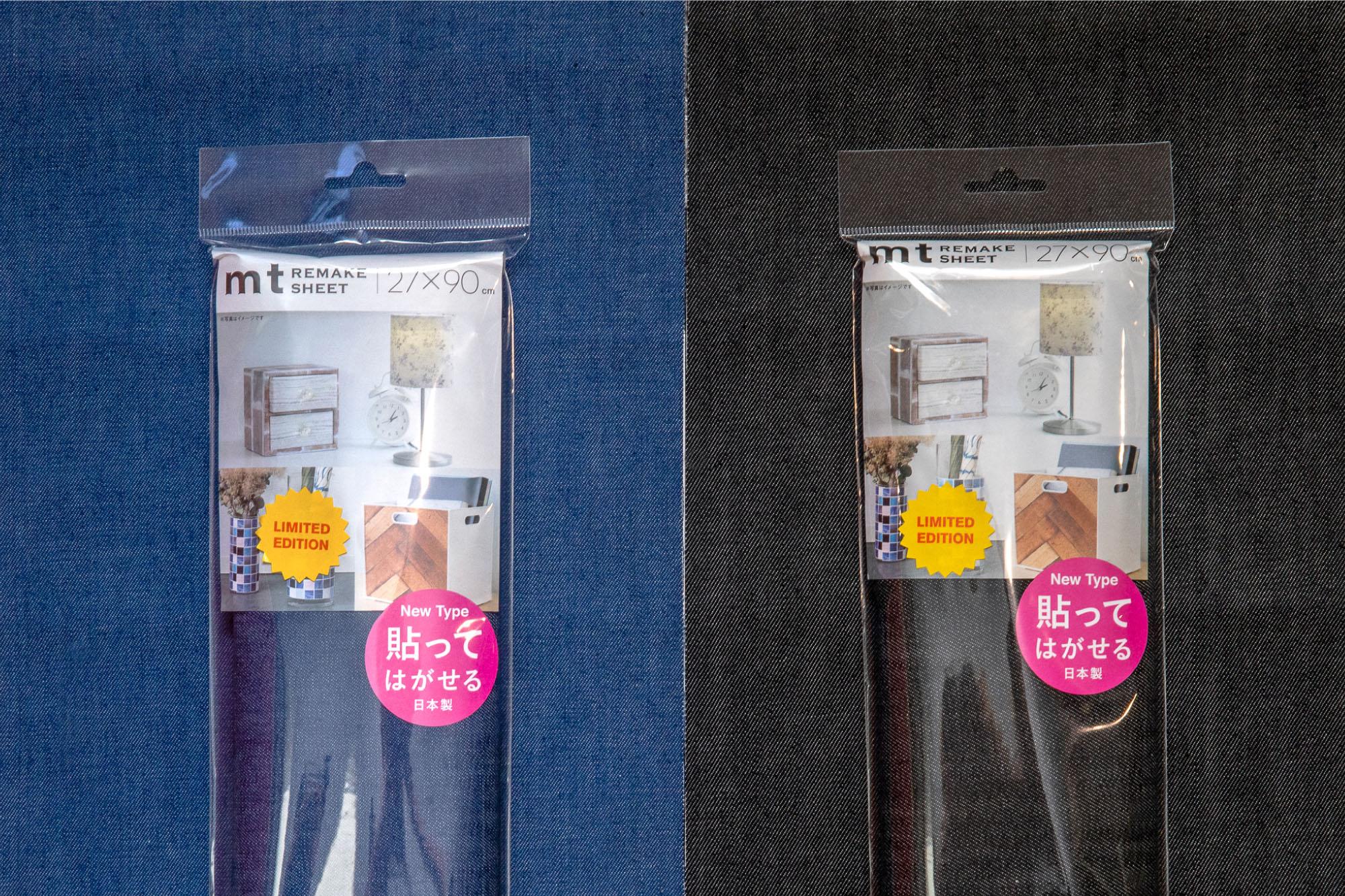 kiosk2021_2.jpg