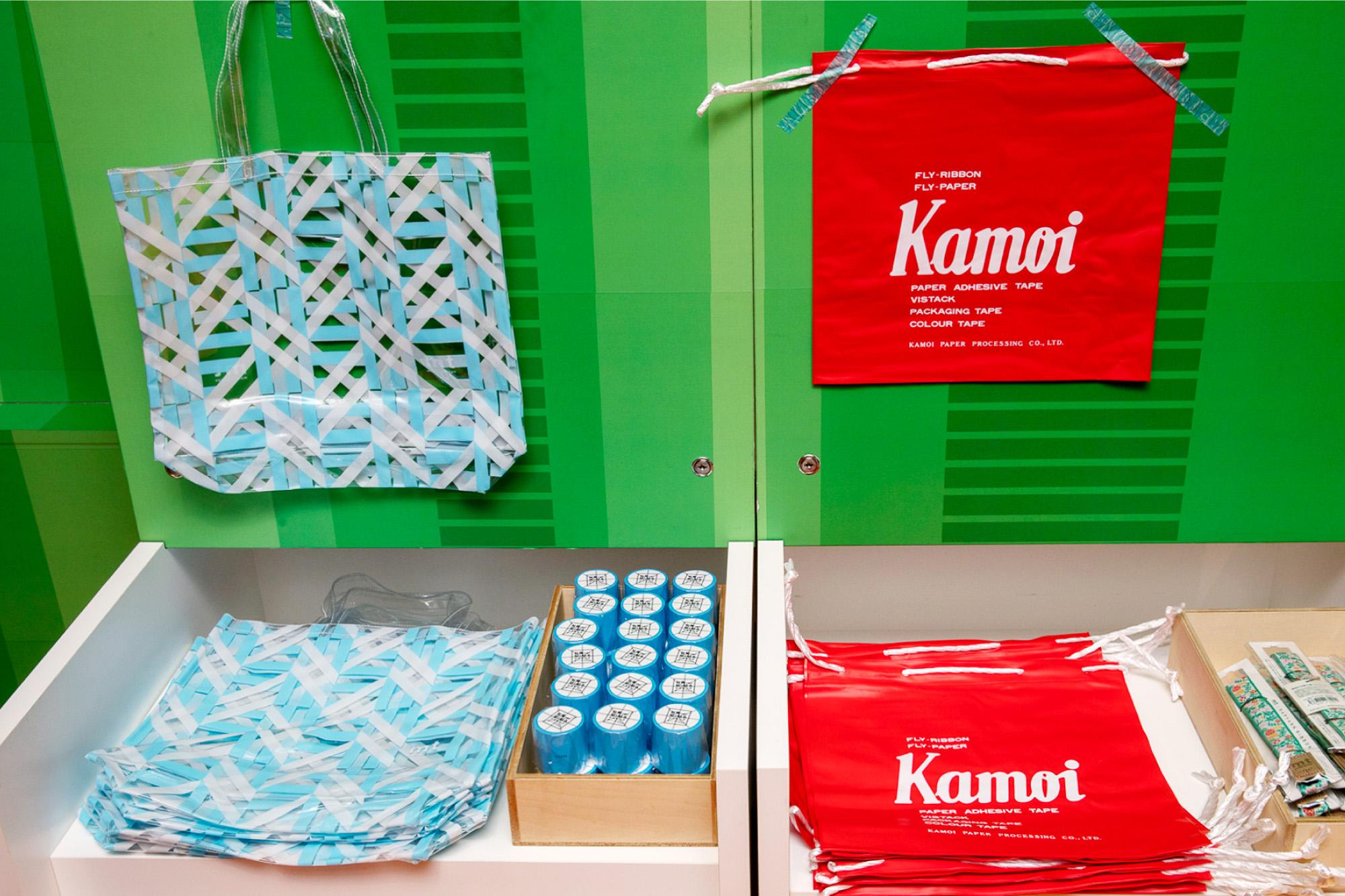 kiosk2021_3.jpg