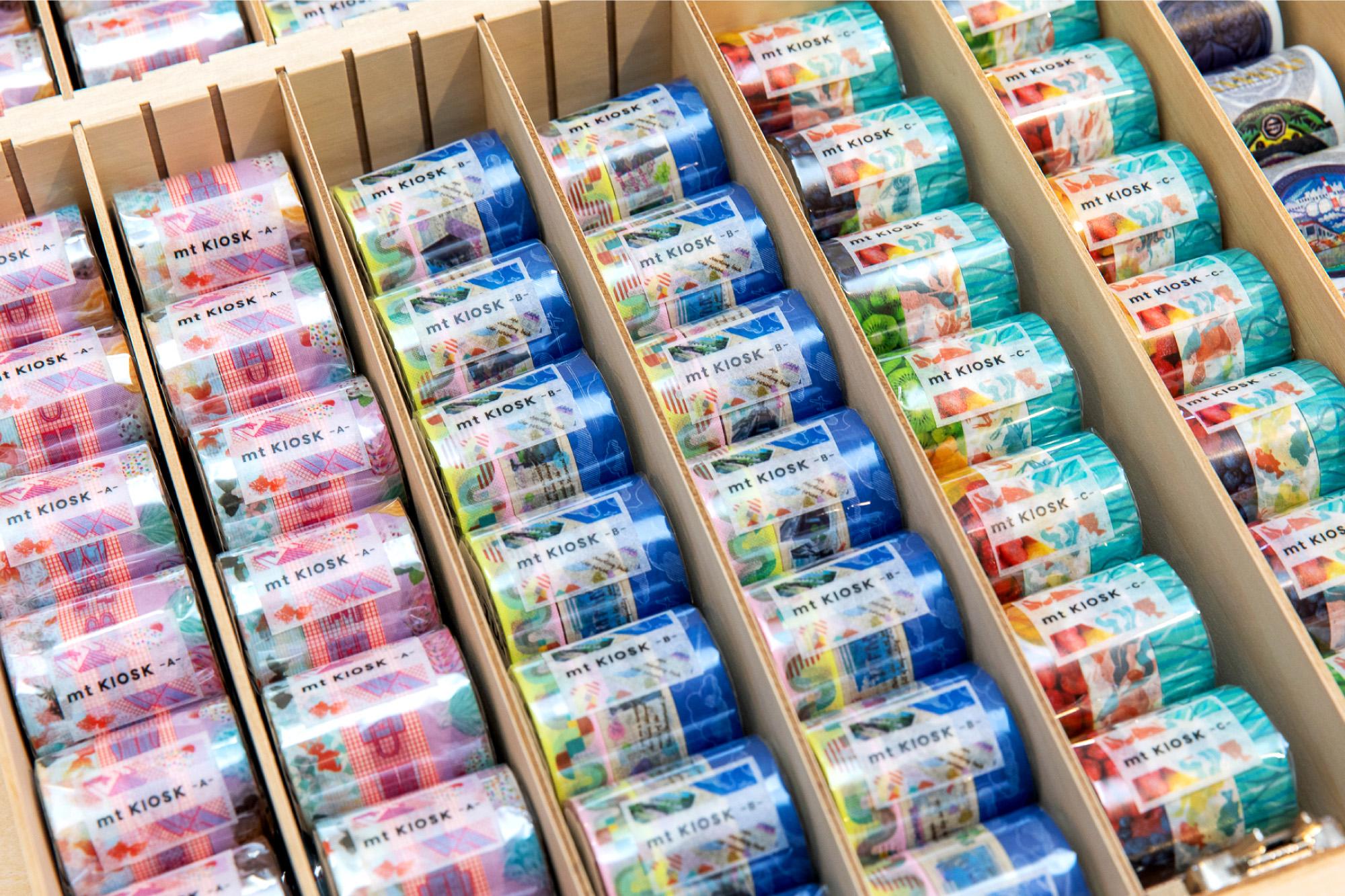 kiosk2021_5.jpg