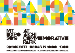 ≪続報≫「mt expo 2019 at Aichi Commemorative Park」実施要項のお知らせ