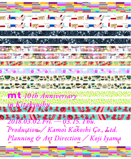 mt 10th Anniversary in kitakyushu
