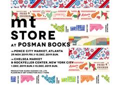 ◎「mt store at posman books」の 開催のお知らせ◎