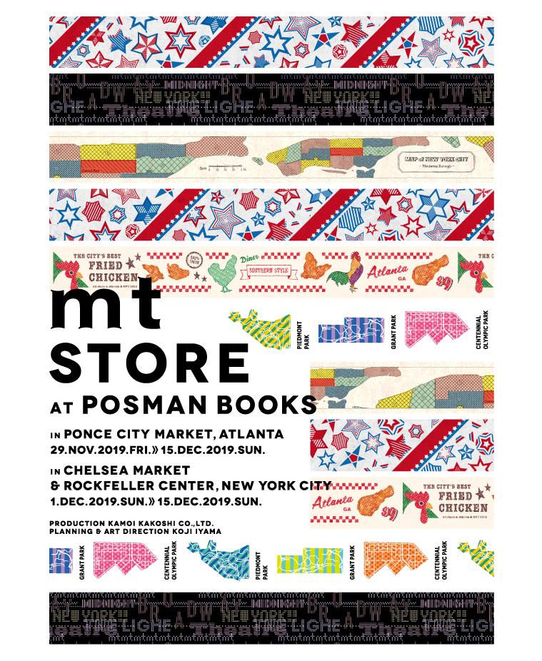 posman-books_761×926.jpg