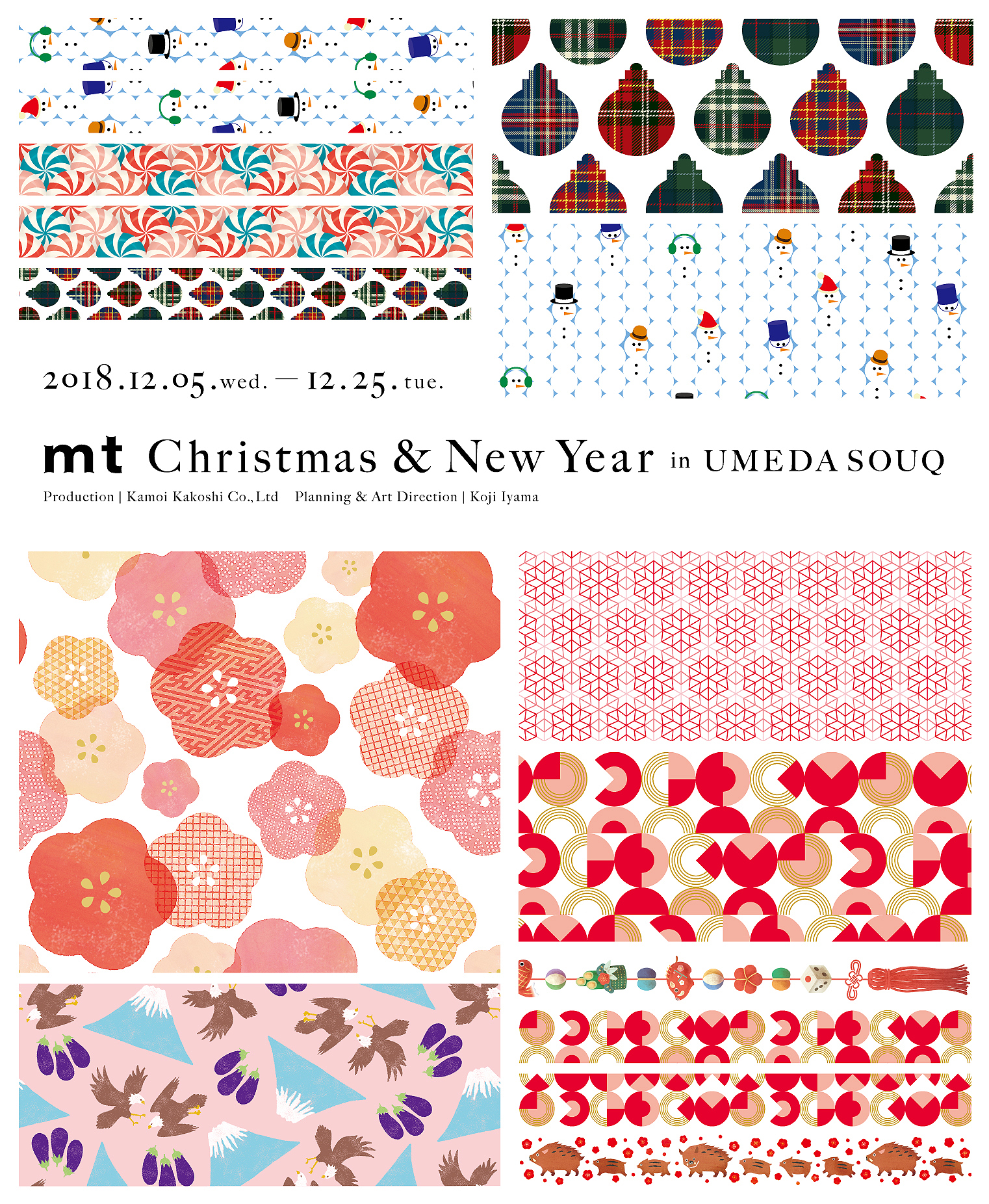 mt Chistmas & New year in UMEDA SOUQ 開催のお知らせ