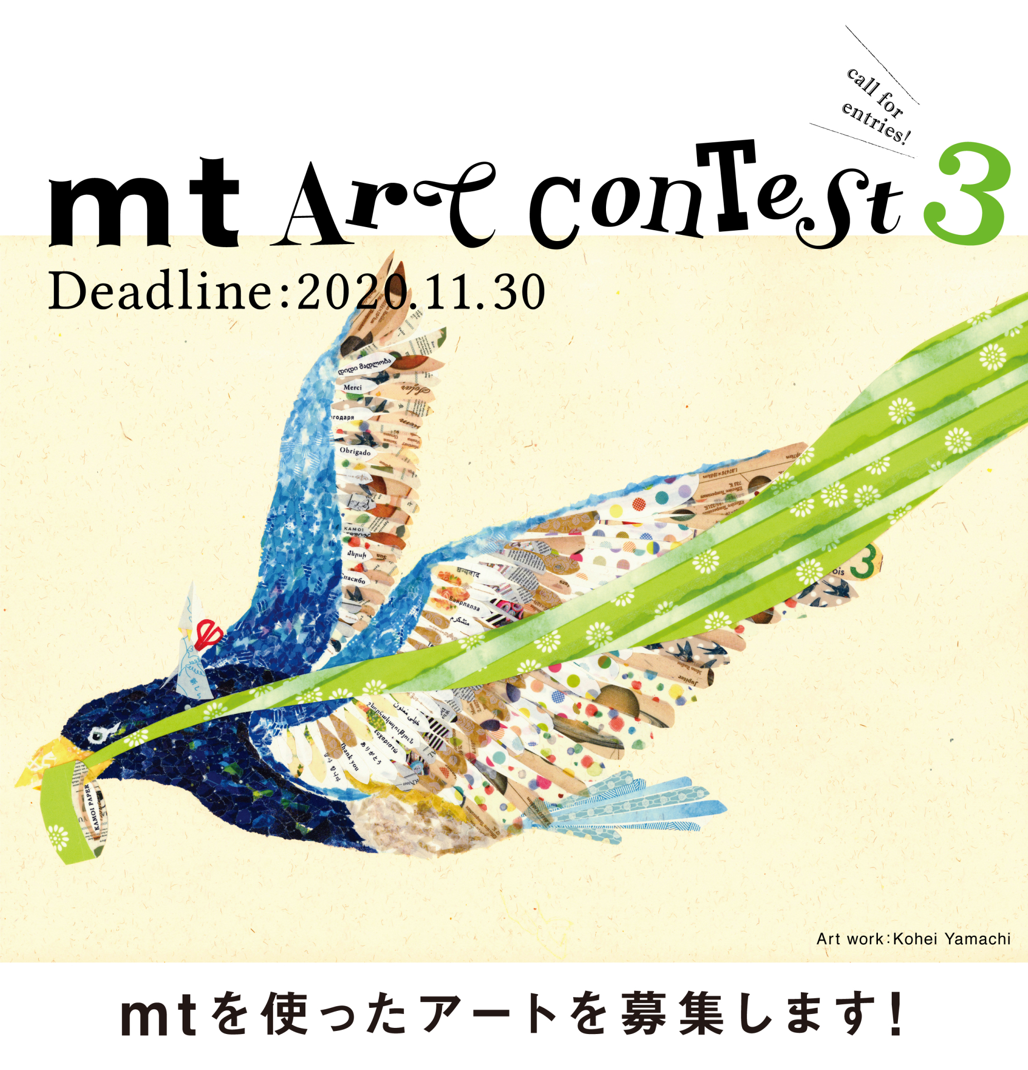 art3_2.jpg