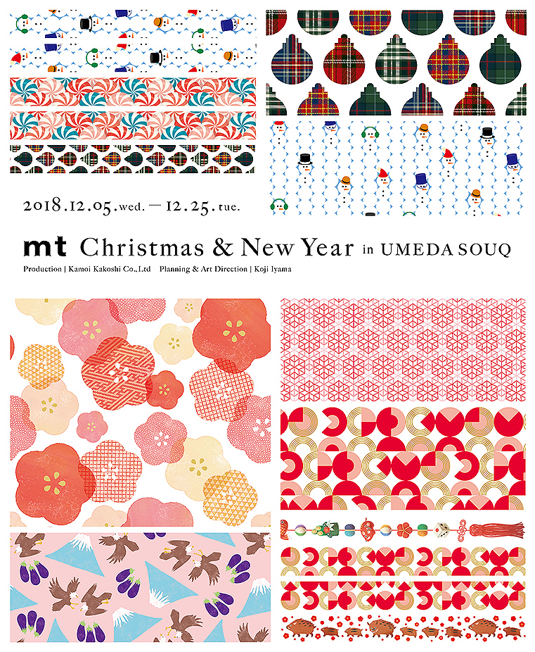 mt Christmas & New Year in うめだスーク開催のお知らせ
