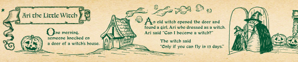 MTHALL20Z witch story(20mm×7m)