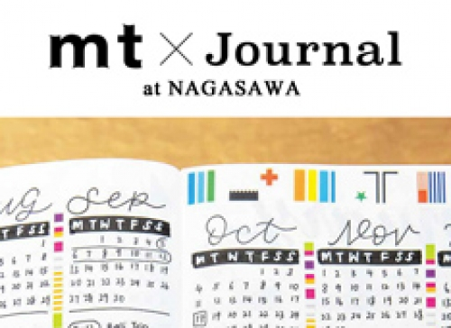 ◎mt×Journal at NAGASAWA 開催のお知らせ