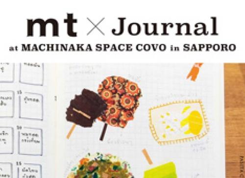 ◎mt×Journal at MACHINAKA SPACE COVO in SAPPORO開催のお知らせ