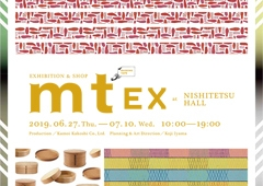◎mt EX展、西鉄ホールにて期間限定オープン!