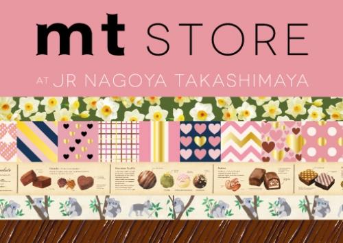 mt store at JR NAGOYA TAKASHIMAYA開催!
