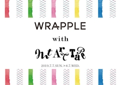 WRAPPLE with mt Art Tape