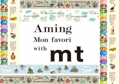 Aming Mon favori with mt