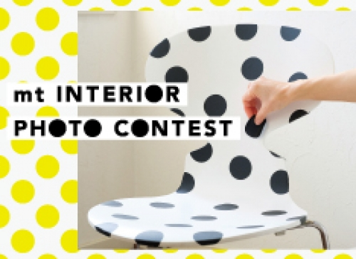 mt INTERIOR PHOTO CONTEST
